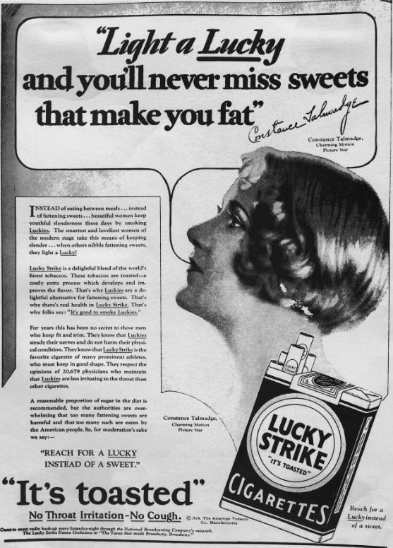 Как бросить курить. Часть 1